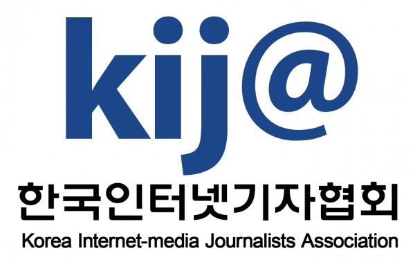 한국인터넷기자협회 로고. 사진=한국인터넷기자협회 제공