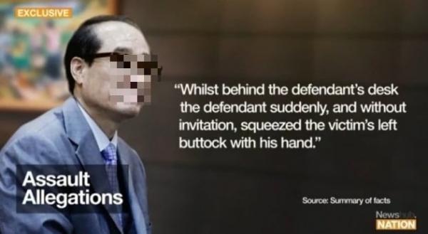 뉴질랜드 방송 '뉴스허브'가 지난 25일 심층보도한 한국 외교관 성추행 사건 당사자 [사진=뉴스허브 캡처]